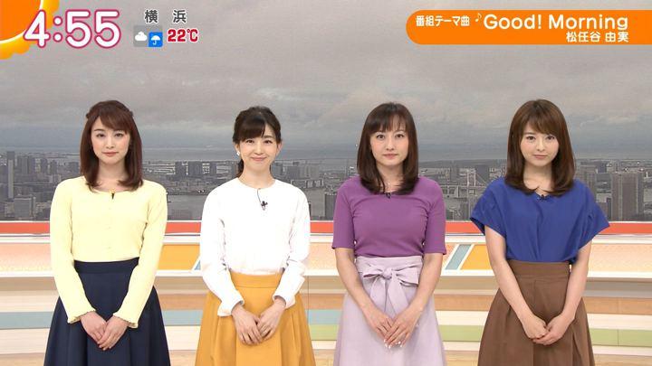 2019年06月11日福田成美の画像01枚目