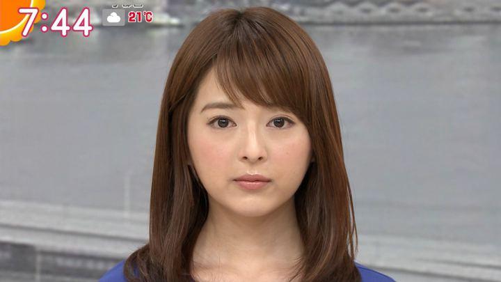 2019年06月11日福田成美の画像12枚目