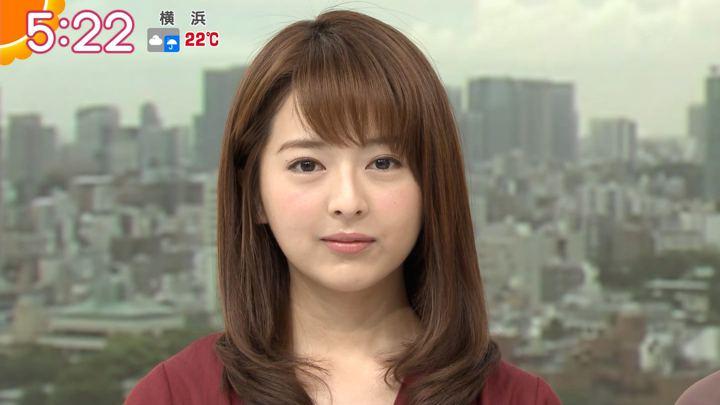 2019年06月12日福田成美の画像02枚目