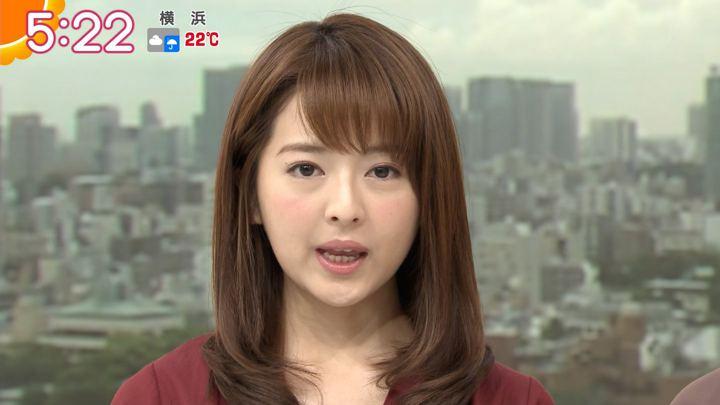2019年06月12日福田成美の画像03枚目