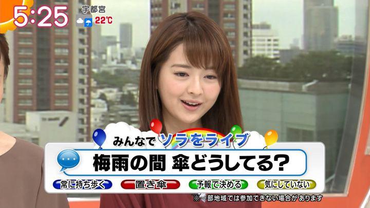 2019年06月12日福田成美の画像05枚目