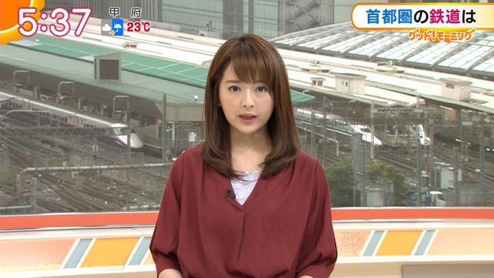 2019年06月12日福田成美の画像06枚目
