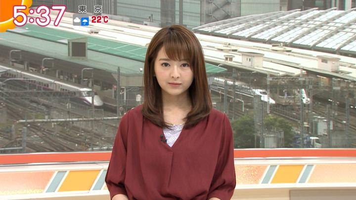 2019年06月12日福田成美の画像07枚目