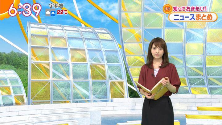 2019年06月12日福田成美の画像14枚目