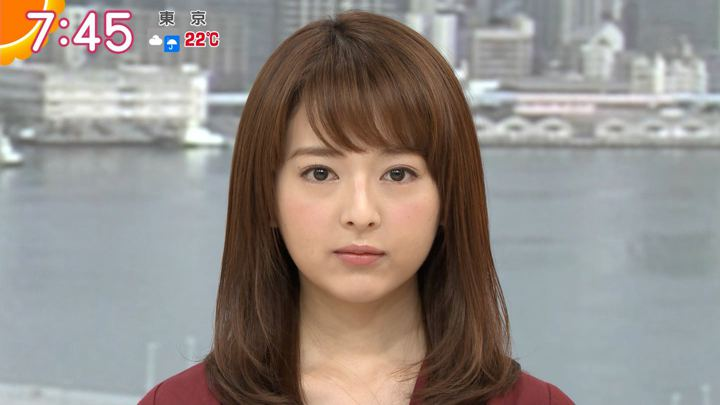 2019年06月12日福田成美の画像16枚目