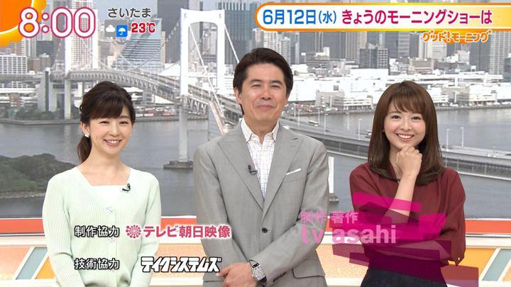 2019年06月12日福田成美の画像21枚目