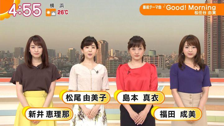 2019年06月13日福田成美の画像01枚目