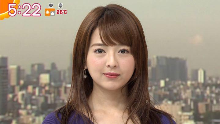 2019年06月13日福田成美の画像02枚目