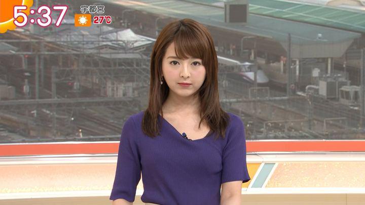 2019年06月13日福田成美の画像06枚目