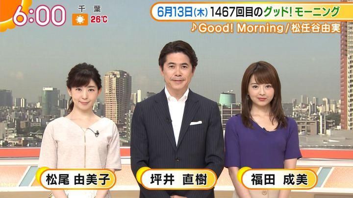 2019年06月13日福田成美の画像08枚目