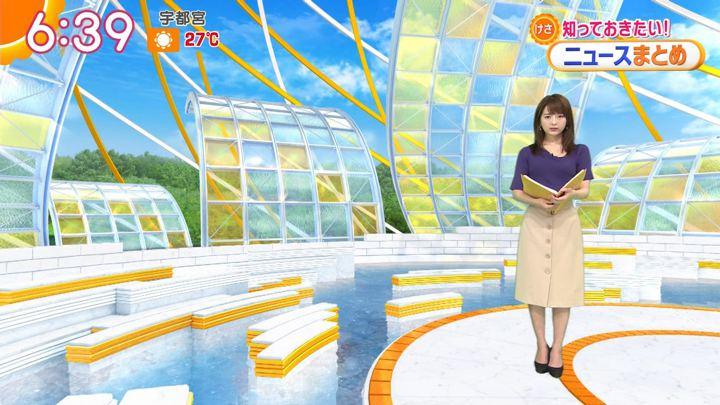 2019年06月13日福田成美の画像10枚目