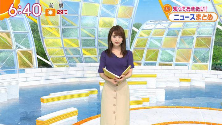 2019年06月13日福田成美の画像11枚目