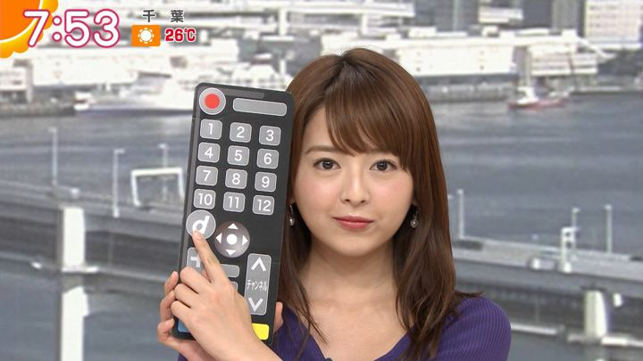 2019年06月13日福田成美の画像15枚目