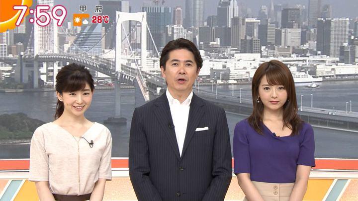 2019年06月13日福田成美の画像16枚目