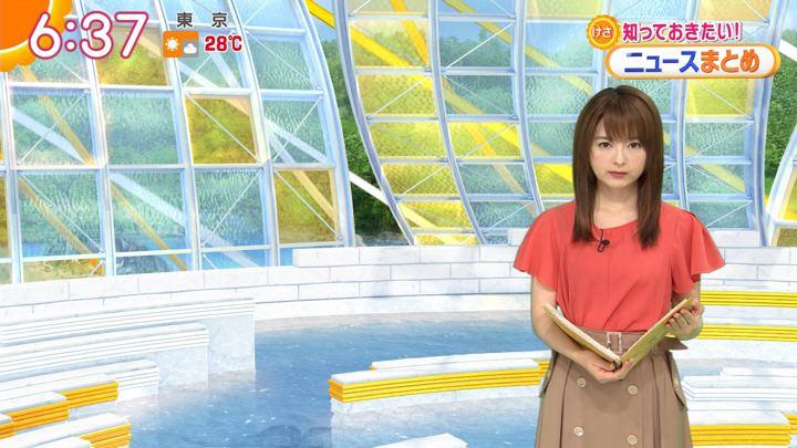 2019年06月19日福田成美の画像08枚目