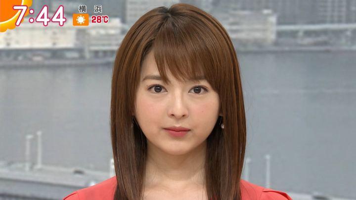2019年06月19日福田成美の画像12枚目