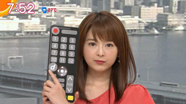 2019年06月19日福田成美の画像15枚目