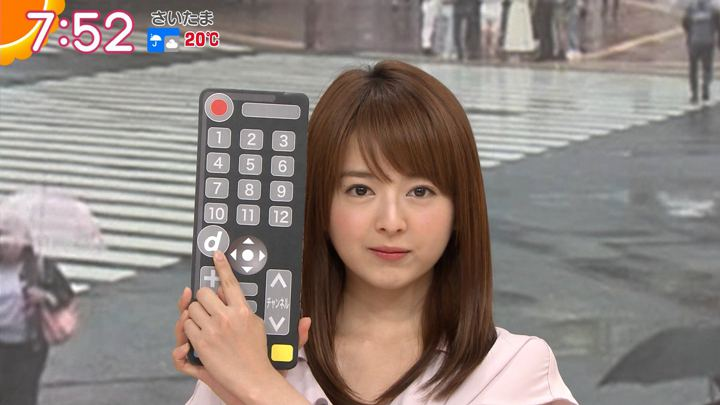 2019年06月24日福田成美の画像19枚目