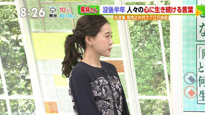 2019年03月04日古谷有美の画像02枚目