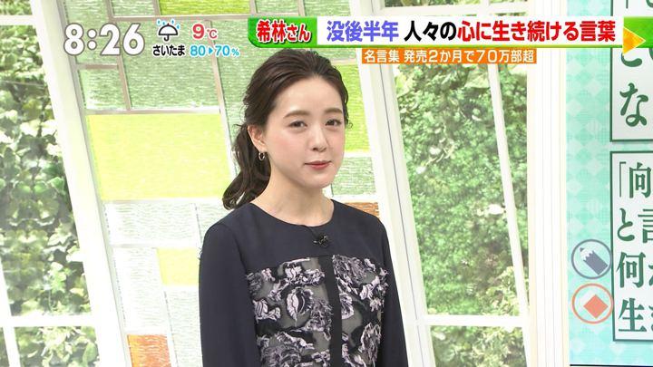 2019年03月04日古谷有美の画像03枚目