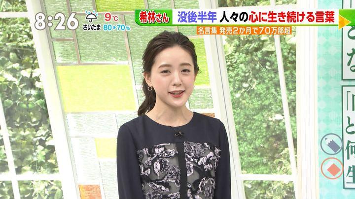 2019年03月04日古谷有美の画像04枚目