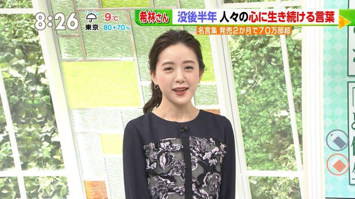 2019年03月04日古谷有美の画像08枚目