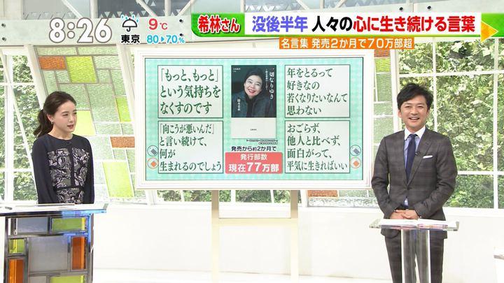 2019年03月04日古谷有美の画像09枚目