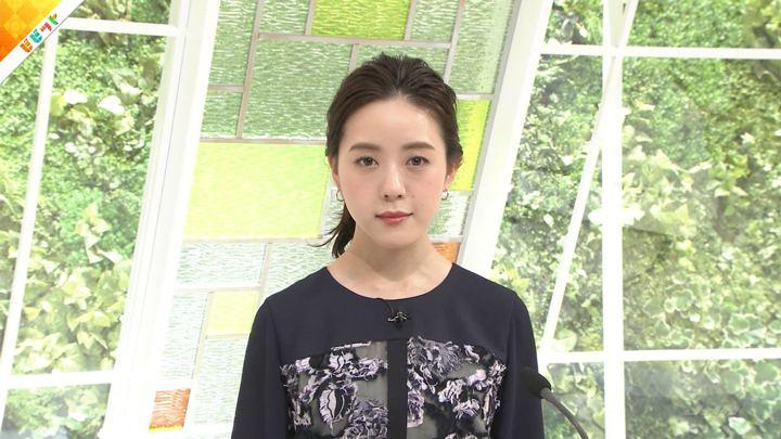 2019年03月04日古谷有美の画像14枚目