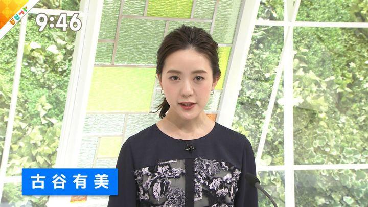 2019年03月04日古谷有美の画像15枚目
