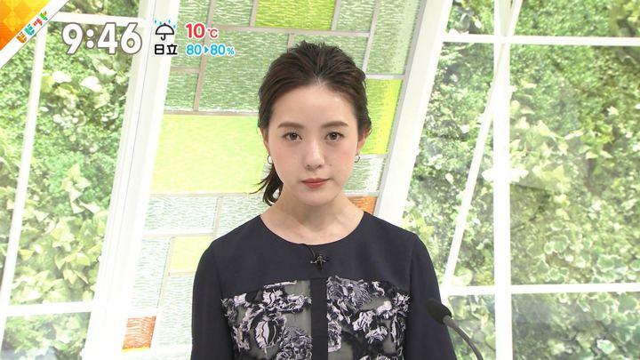2019年03月04日古谷有美の画像16枚目