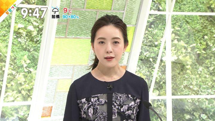 2019年03月04日古谷有美の画像17枚目