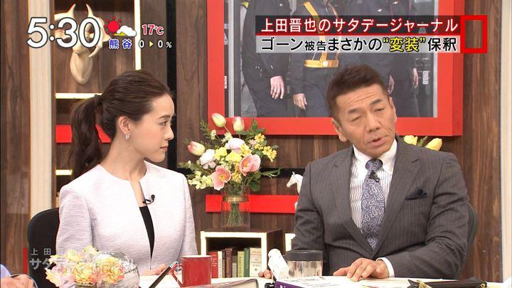 2019年03月09日古谷有美の画像02枚目