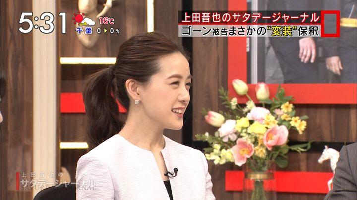 2019年03月09日古谷有美の画像04枚目