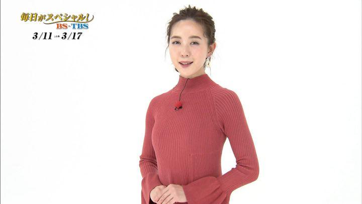 2019年03月10日古谷有美の画像15枚目