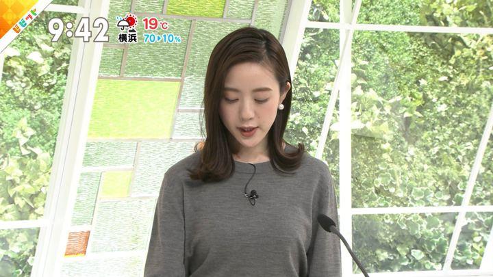 2019年03月11日古谷有美の画像04枚目