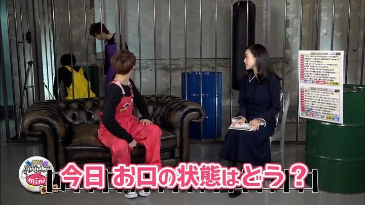 2019年03月11日古谷有美の画像11枚目