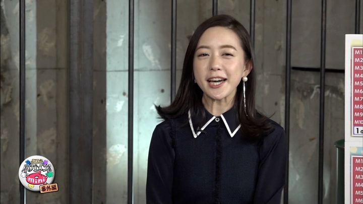 2019年03月11日古谷有美の画像12枚目