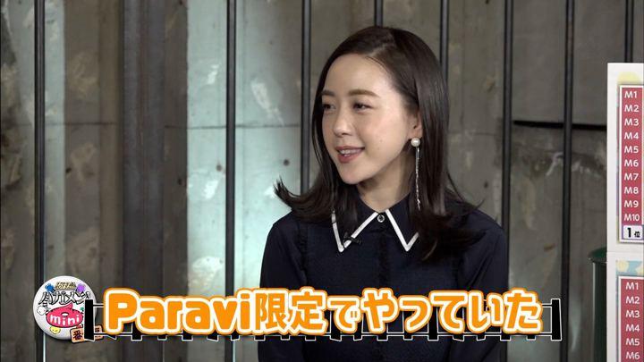 2019年03月11日古谷有美の画像13枚目