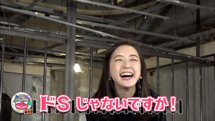 2019年03月11日古谷有美の画像19枚目