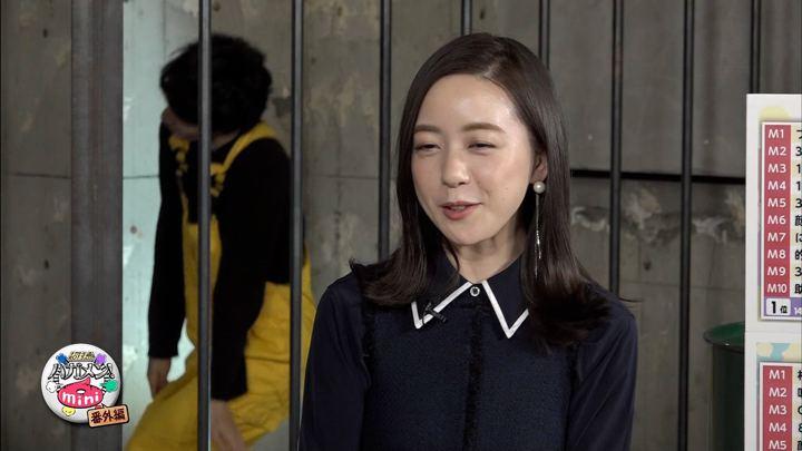 2019年03月11日古谷有美の画像23枚目