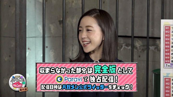 2019年03月11日古谷有美の画像26枚目
