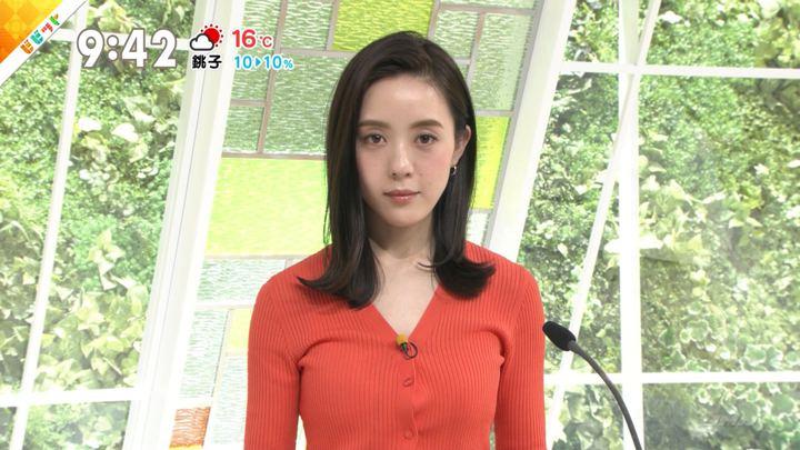 2019年03月12日古谷有美の画像06枚目