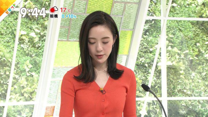 2019年03月12日古谷有美の画像09枚目
