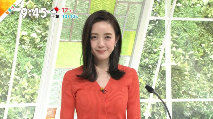 2019年03月12日古谷有美の画像11枚目