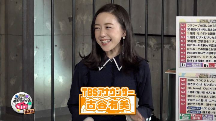 2019年03月12日古谷有美の画像12枚目