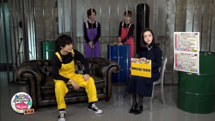 2019年03月12日古谷有美の画像14枚目
