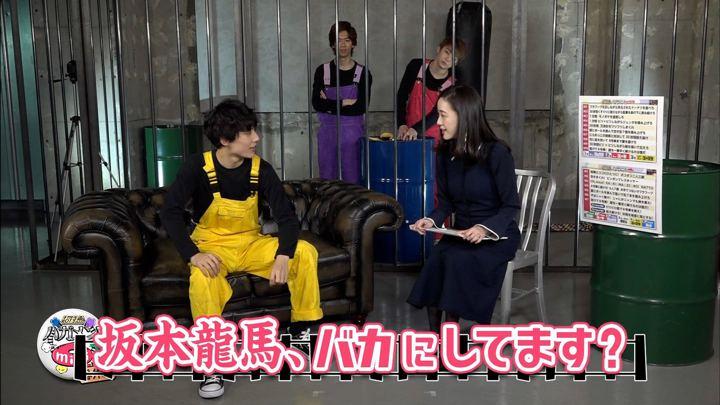 2019年03月12日古谷有美の画像17枚目