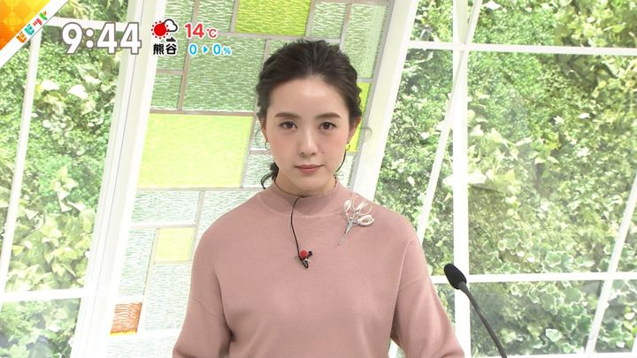 2019年03月15日古谷有美の画像08枚目
