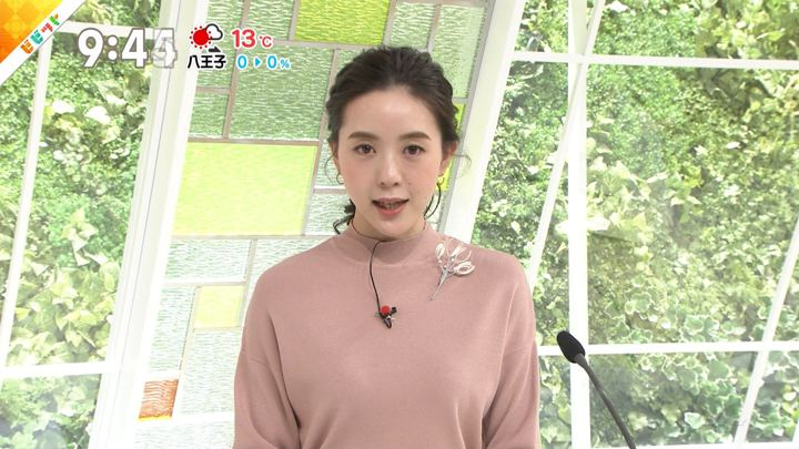 2019年03月15日古谷有美の画像09枚目