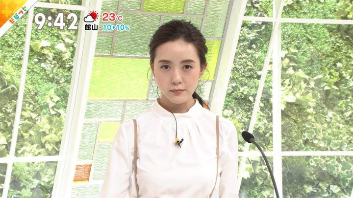 2019年03月22日古谷有美の画像04枚目